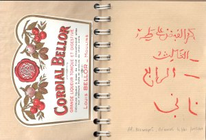 Inspiré d'Al Nuwayrî, Eléments les plus précieux
